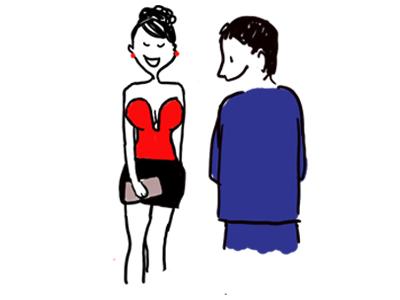 tenue-de-mauvais-gout-invitee-mariage
