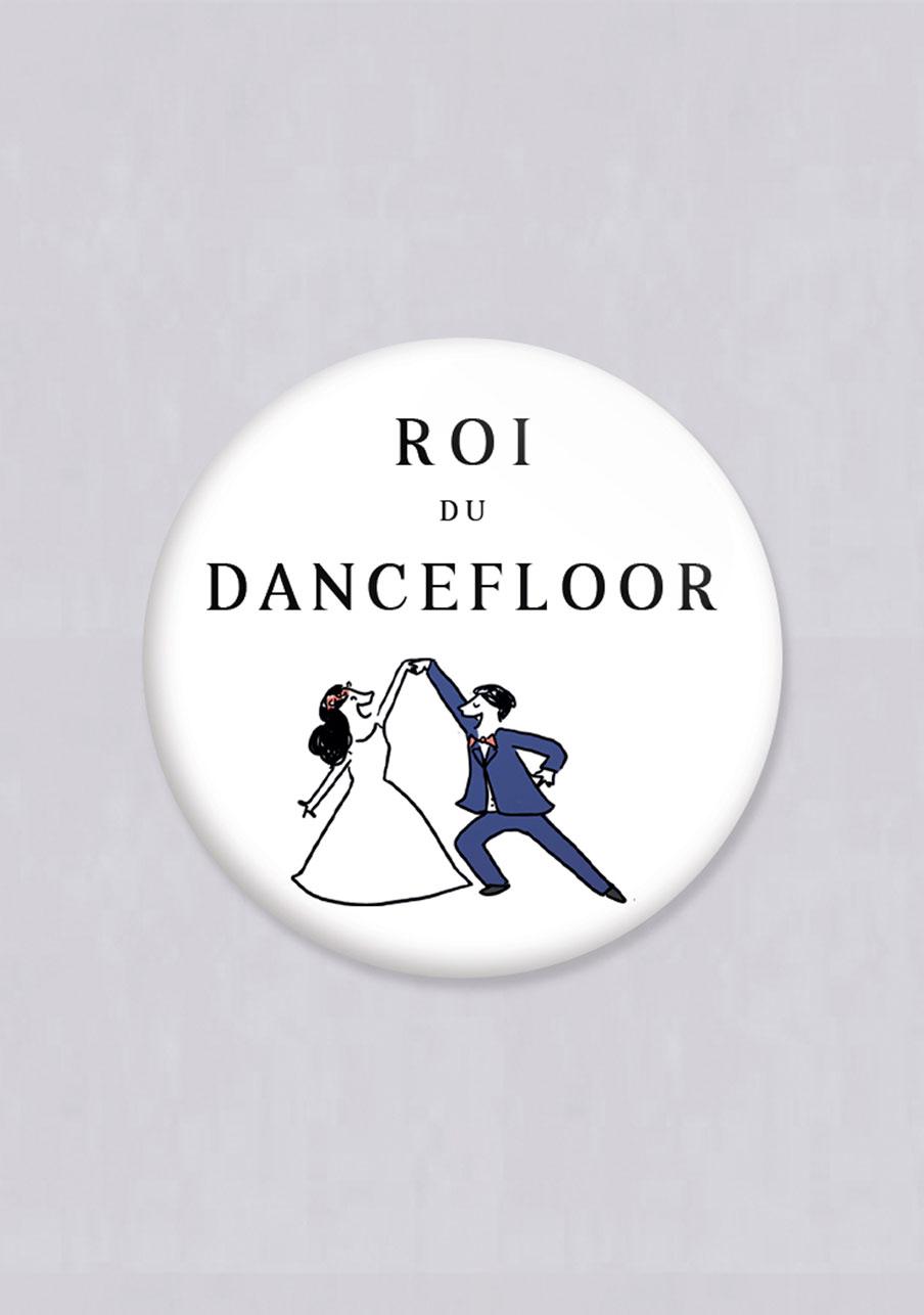 miroir mariage Danseurs